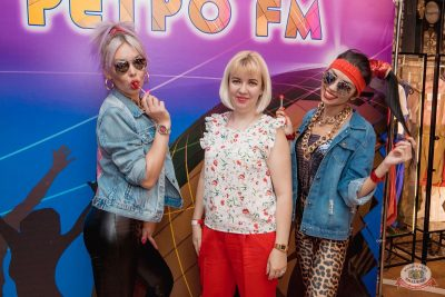 Вечеринка «Ретро FM», 19 июля 2019 - Ресторан «Максимилианс» Самара - 1