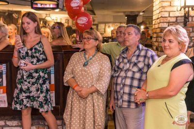Вечеринка «Ретро FM», 19 июля 2019 - Ресторан «Максимилианс» Самара - 19