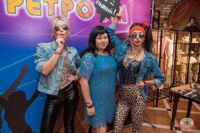 Вечеринка «Ретро FM», 19 июля 2019 - Ресторан «Максимилианс» Самара - 2