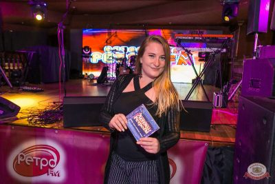 Вечеринка «Ретро FM», 19 июля 2019 - Ресторан «Максимилианс» Самара - 22