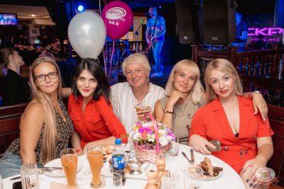 Вечеринка «Ретро FM», 19 июля 2019 - Ресторан «Максимилианс» Самара - 26