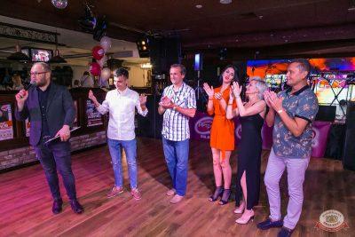 Вечеринка «Ретро FM», 19 июля 2019 - Ресторан «Максимилианс» Самара - 3