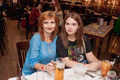 Вечеринка «Ретро FM», 19 июля 2019 - Ресторан «Максимилианс» Самара - 31