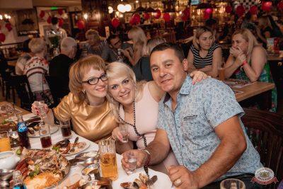 Вечеринка «Ретро FM», 19 июля 2019 - Ресторан «Максимилианс» Самара - 37