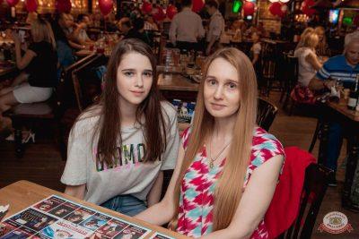 Вечеринка «Ретро FM», 19 июля 2019 - Ресторан «Максимилианс» Самара - 38