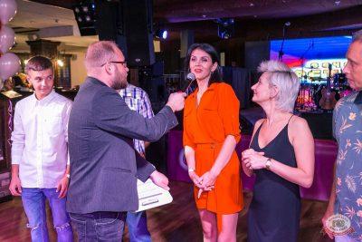 Вечеринка «Ретро FM», 19 июля 2019 - Ресторан «Максимилианс» Самара - 5