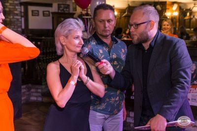 Вечеринка «Ретро FM», 19 июля 2019 - Ресторан «Максимилианс» Самара - 6