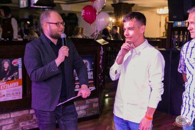 Вечеринка «Ретро FM», 19 июля 2019 - Ресторан «Максимилианс» Самара - 7