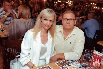 Александр Иванов и группа «Рондо», 24 июля 2019 - Ресторан «Максимилианс» Самара - 17