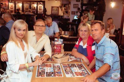Александр Иванов и группа «Рондо», 24 июля 2019 - Ресторан «Максимилианс» Самара - 19