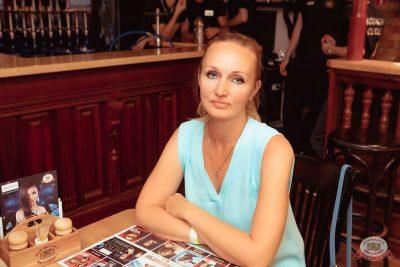 Александр Иванов и группа «Рондо», 24 июля 2019 - Ресторан «Максимилианс» Самара - 20