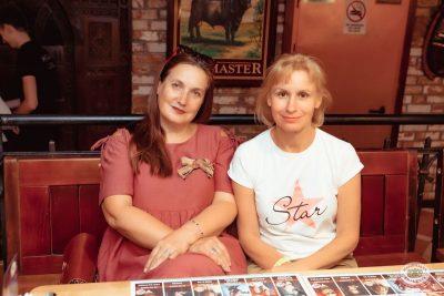 Александр Иванов и группа «Рондо», 24 июля 2019 - Ресторан «Максимилианс» Самара - 22