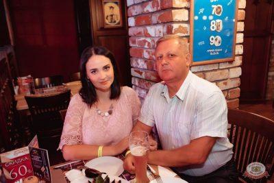 Александр Иванов и группа «Рондо», 24 июля 2019 - Ресторан «Максимилианс» Самара - 23