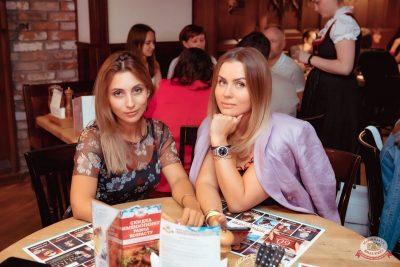 Александр Иванов и группа «Рондо», 24 июля 2019 - Ресторан «Максимилианс» Самара - 24
