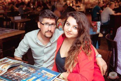 Александр Иванов и группа «Рондо», 24 июля 2019 - Ресторан «Максимилианс» Самара - 25