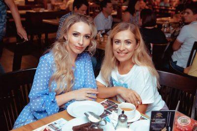 Александр Иванов и группа «Рондо», 24 июля 2019 - Ресторан «Максимилианс» Самара - 26