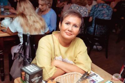 Александр Иванов и группа «Рондо», 24 июля 2019 - Ресторан «Максимилианс» Самара - 27