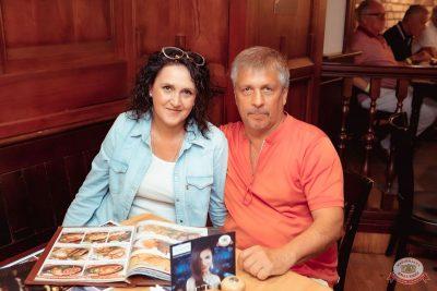Александр Иванов и группа «Рондо», 24 июля 2019 - Ресторан «Максимилианс» Самара - 30