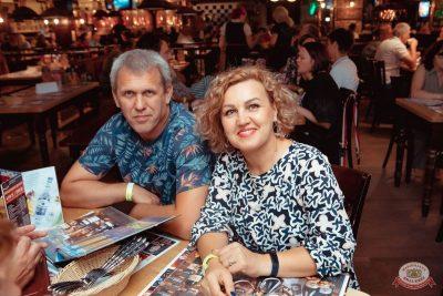 Александр Иванов и группа «Рондо», 24 июля 2019 - Ресторан «Максимилианс» Самара - 33