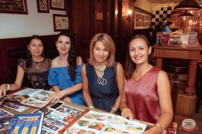 Александр Иванов и группа «Рондо», 24 июля 2019 - Ресторан «Максимилианс» Самара - 37