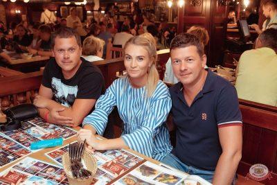 Александр Иванов и группа «Рондо», 24 июля 2019 - Ресторан «Максимилианс» Самара - 40