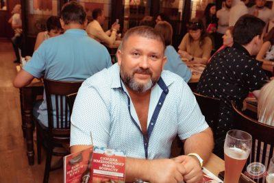 Александр Иванов и группа «Рондо», 24 июля 2019 - Ресторан «Максимилианс» Самара - 41