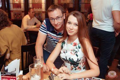 Александр Иванов и группа «Рондо», 24 июля 2019 - Ресторан «Максимилианс» Самара - 45