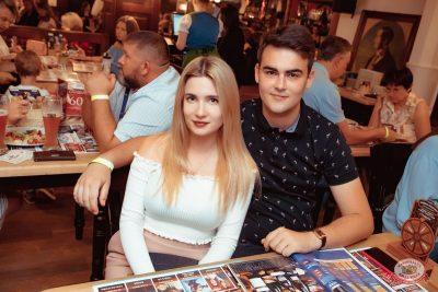 Александр Иванов и группа «Рондо», 24 июля 2019 - Ресторан «Максимилианс» Самара - 47