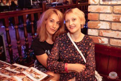 Александр Иванов и группа «Рондо», 24 июля 2019 - Ресторан «Максимилианс» Самара - 51