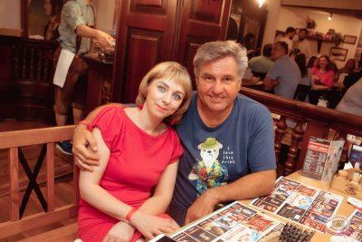 Александр Иванов и группа «Рондо», 24 июля 2019 - Ресторан «Максимилианс» Самара - 55