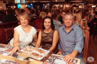 Александр Иванов и группа «Рондо», 24 июля 2019 - Ресторан «Максимилианс» Самара - 56