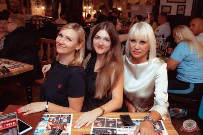Александр Иванов и группа «Рондо», 24 июля 2019 - Ресторан «Максимилианс» Самара - 57