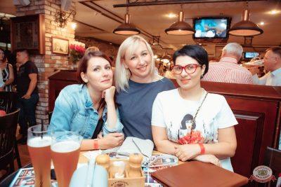 Александр Иванов и группа «Рондо», 24 июля 2019 - Ресторан «Максимилианс» Самара - 61
