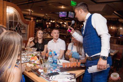 День работника торговли, 26 июля 2019 - Ресторан «Максимилианс» Самара - 12