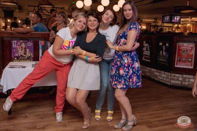 День работника торговли, 26 июля 2019 - Ресторан «Максимилианс» Самара - 25