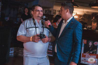 День работника торговли, 26 июля 2019 - Ресторан «Максимилианс» Самара - 31