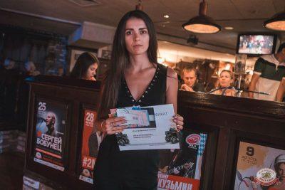 День работника торговли, 26 июля 2019 - Ресторан «Максимилианс» Самара - 32