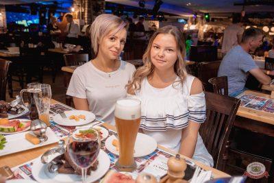 День работника торговли, 26 июля 2019 - Ресторан «Максимилианс» Самара - 36