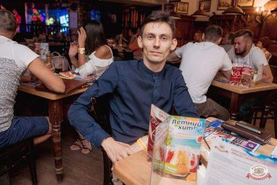 День работника торговли, 26 июля 2019 - Ресторан «Максимилианс» Самара - 40