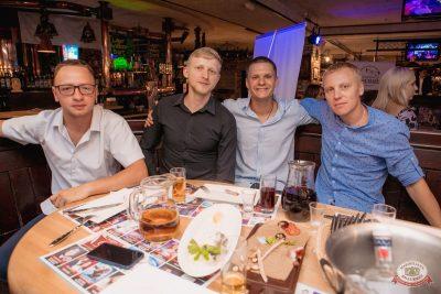 День работника торговли, 26 июля 2019 - Ресторан «Максимилианс» Самара - 42