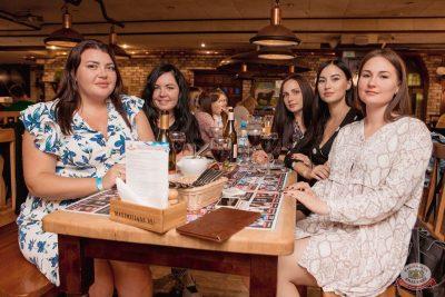 MOLLY, 31 июля 2019 - Ресторан «Максимилианс» Самара - 19