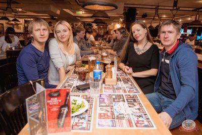 MOLLY, 31 июля 2019 - Ресторан «Максимилианс» Самара - 20