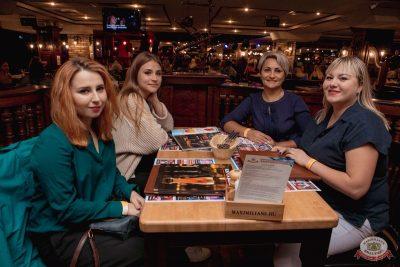 MOLLY, 31 июля 2019 - Ресторан «Максимилианс» Самара - 21