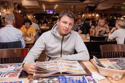 MOLLY, 31 июля 2019 - Ресторан «Максимилианс» Самара - 23
