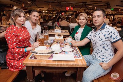 MOLLY, 31 июля 2019 - Ресторан «Максимилианс» Самара - 30