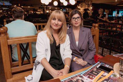 MOLLY, 31 июля 2019 - Ресторан «Максимилианс» Самара - 33