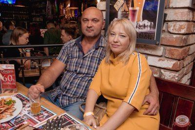 MOLLY, 31 июля 2019 - Ресторан «Максимилианс» Самара - 38