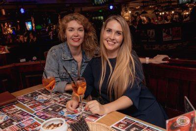 MOLLY, 31 июля 2019 - Ресторан «Максимилианс» Самара - 40