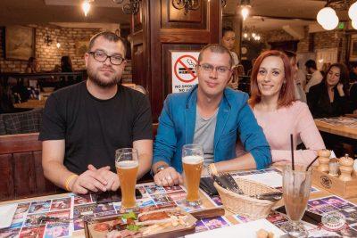MOLLY, 31 июля 2019 - Ресторан «Максимилианс» Самара - 43