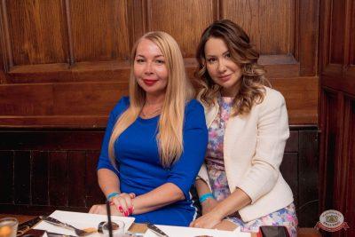 MOLLY, 31 июля 2019 - Ресторан «Максимилианс» Самара - 44